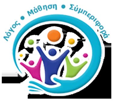 Η αποδοτική μελέτη των παιδιών και η ευθύνη των γονέων…