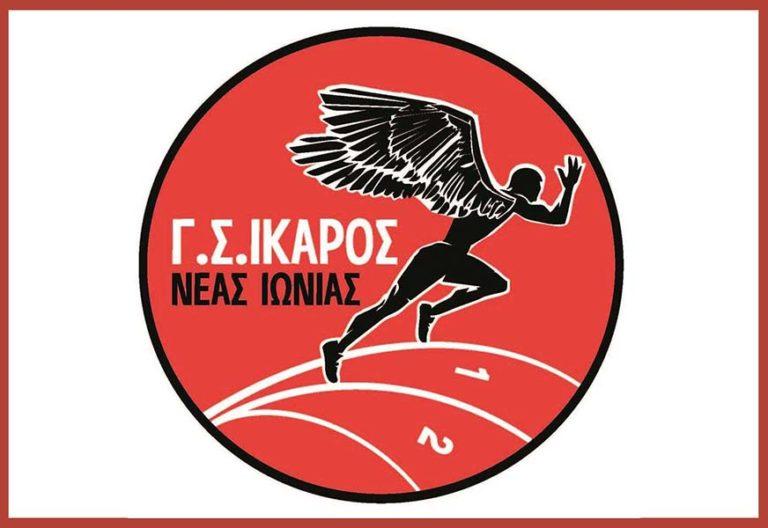 Ίκαρος Νέας Ιωνίας: Πανελληνιονίκης για 4η συνεχή χρονιά η Αναστασία Αντωνοπούλου