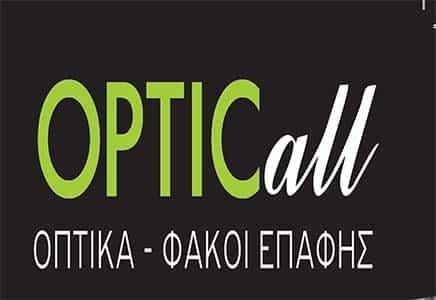 Οπτικά Opticall
