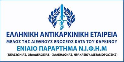 Πρόγραμμα δράσεων του Ενιαίου Παραρτήματος Ν.Ι.Φ.Η.Μ. της Ε.Α.Ε.