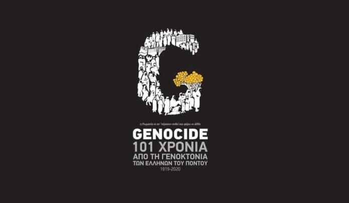 101 χρόνια από τη Γενοκτονία των Ποντίων
