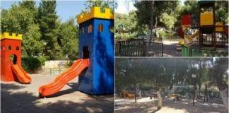 Παιδική χαρά Μανδηλαρά_Δήμος Ηρακλείου Αττικής