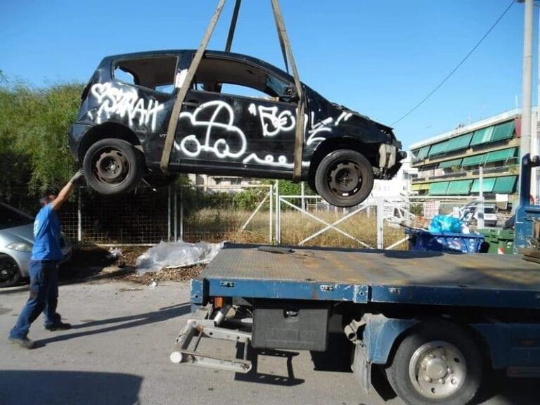 Καταγραφή και απόσυρση εγκαταλελειμμένων οχημάτων από το Δήμο Νέας Ιωνίας