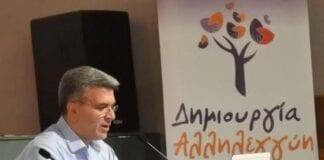 Παναγιώτης Μανούρης, επικεφαλής δημοτικής παράταξης Δημιουργία Αλληλεγγύη