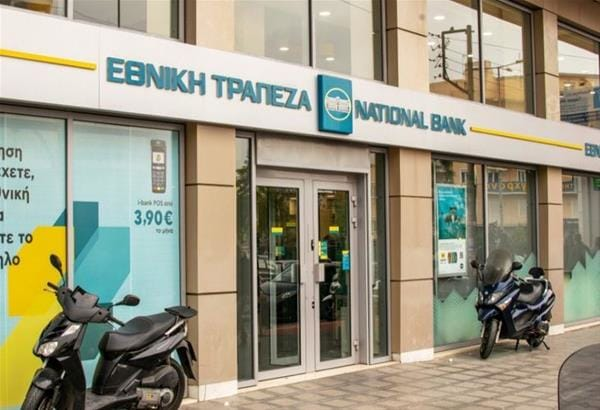 National Bank of Greece- Εθνική Τράπεζα της Ελλάδος