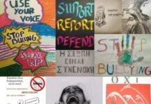 Οι μαθητές του 1ου ΓΕ.Λ. Νέας Ιωνίας στέλνουν δυνατό μήνυμα κατά του bullying