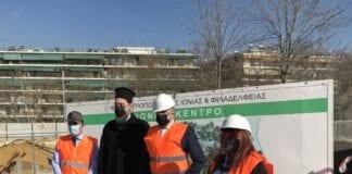 Ο Άδωνις Γεωργιάδης, ο Γιώργος Πατούλης και η Δέσποινα Θωμαΐδου στο Ιωνικό Κέντρο-